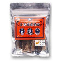"""BRITANNIA"" Hokkaido Venison Dried Rib Bones (Pet Snack) 60g"