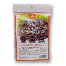 """BRITANNIA"" Hokkaido Venison Stew (Pet Snack) 160G"