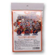 """BRITANNIA"" Hokkaido Venison Stew with Burdock and Carrot (Pet Snack) 160g"