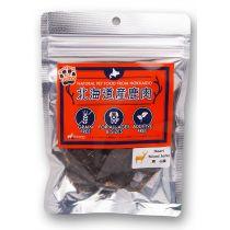 """BRITANNIA"" Hokkaido Venison Dried Heart Jerky (Pet Snack)  25g"