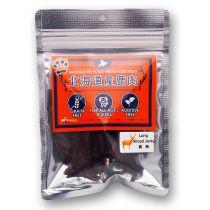 """BRITANNIA"" Hokkaido Venison Dried Lung Jerky (Pet Snack) 20g"
