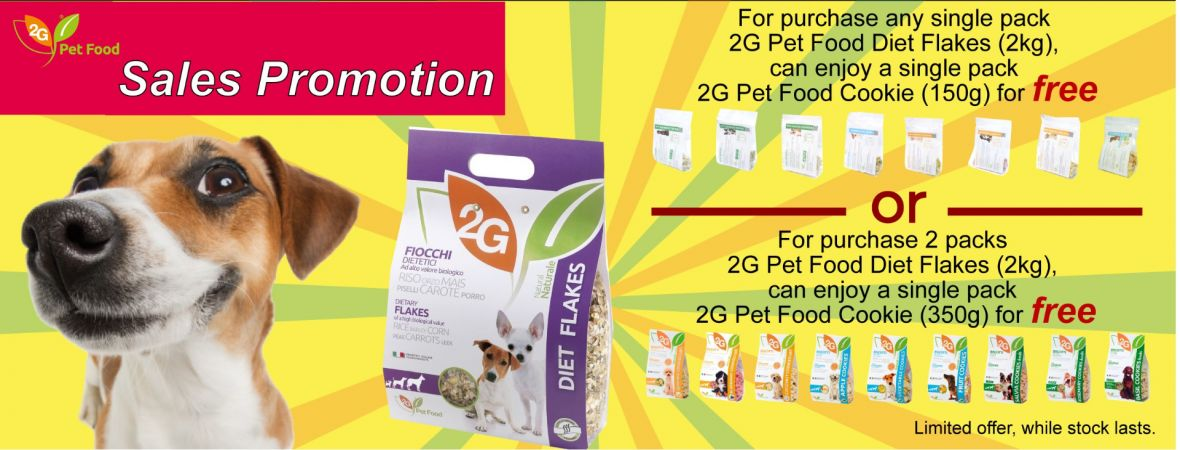 https://lacucinaitaliana.com.hk/2g-pet-food-diet-flakes-pet-food-2kg.html